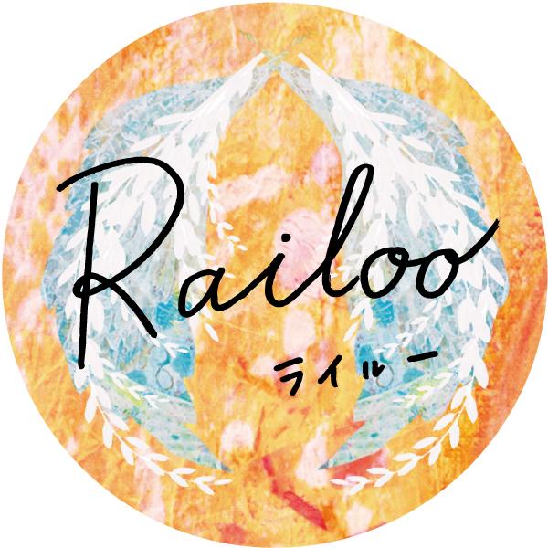 Railooライルーロゴ